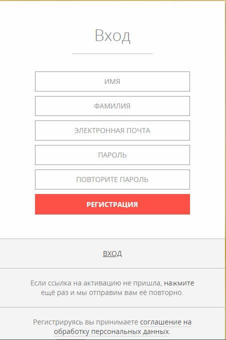 Госуслуги Чехов личный кабинет 6