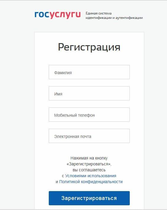 Госуслуги Ленинградской области