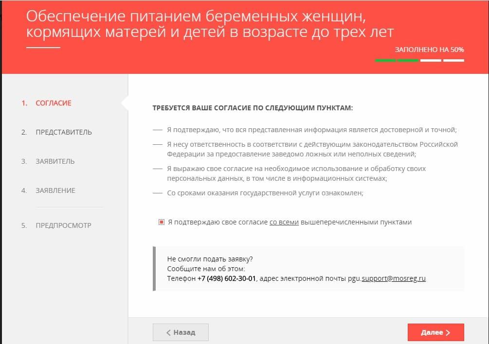 частный кредитор жукова татьяна алексеевна отзывы кредит без справок тольятти